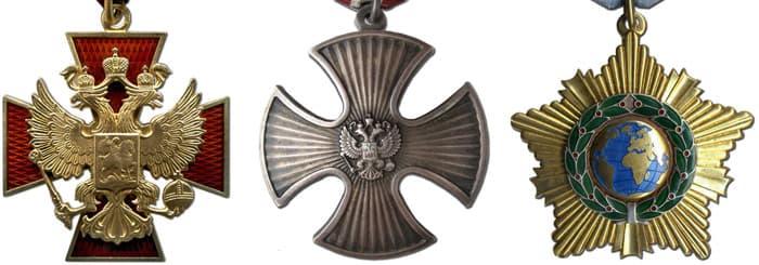 Ордена и наградные медали  Российской Федерации