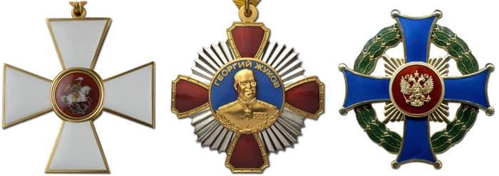 ордена российской федерации фото