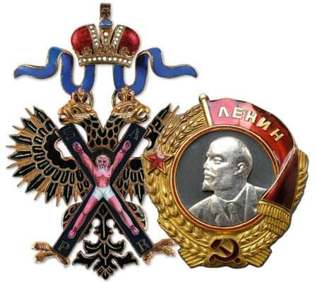 Схема награды в россии
