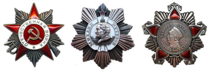 Изображения военных медалей и орденов СССР