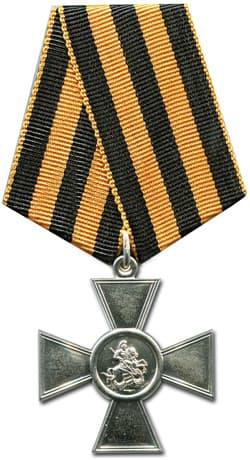 Знак отличия Георгиевский крест  Россия