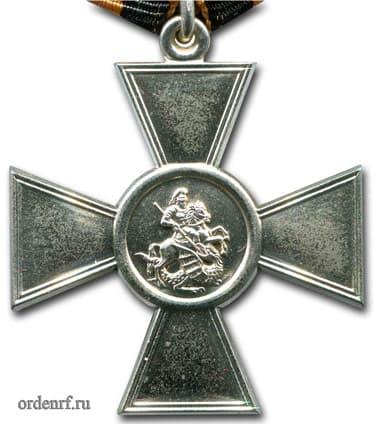 Знак отличия Георгиевский крест  РФ