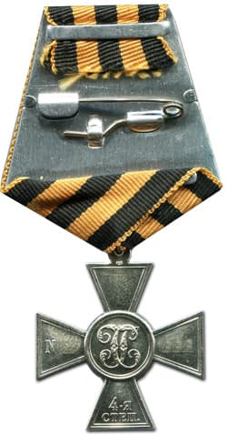 Георгиевский крест оборотная сторона