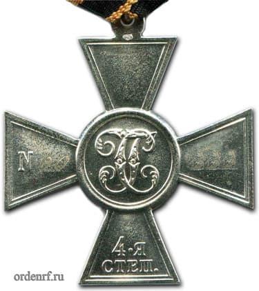 реверс Георгиевского креста