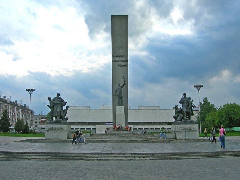 Город воинской славы - Брянск. Памятник брянским партизанам и воинам освободителям.