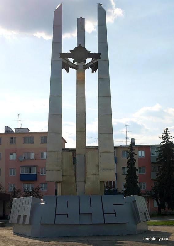 Город воинской славы - Елец Площадь Победы