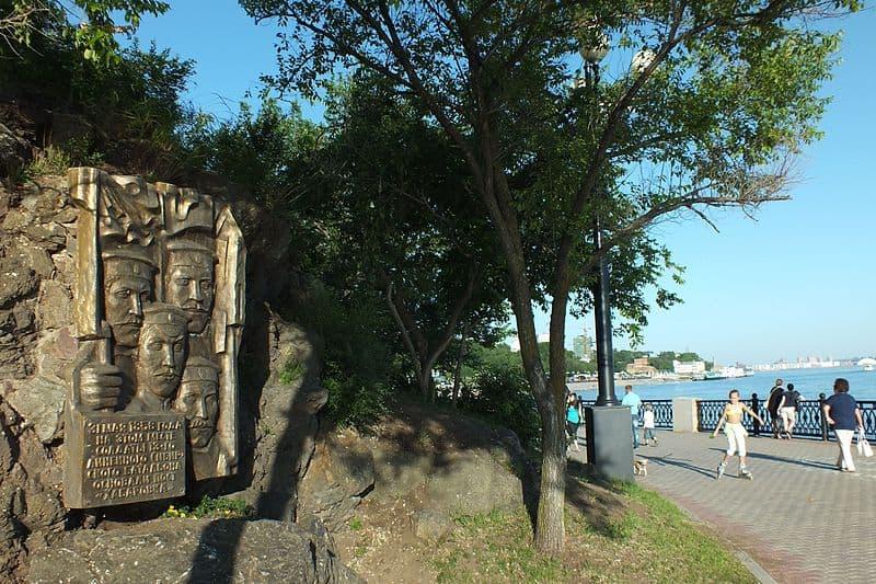 Город воинской славы Хабаровск