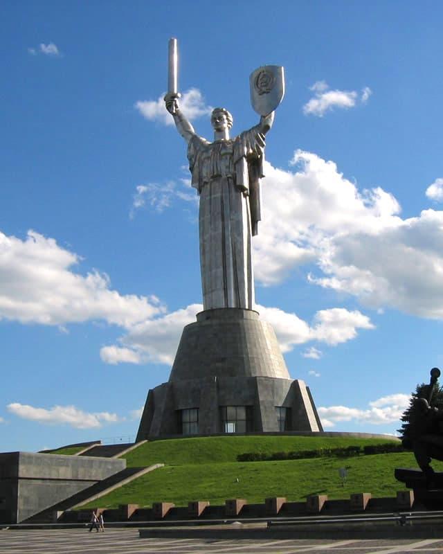 Город герой Киев Мемориальный комплекс Национальный музей истории Великой Отечественной войны 1941 1945 годов
