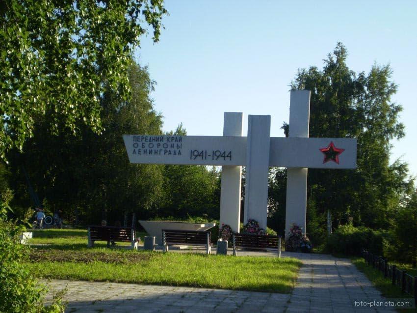 Город воинской славы Колпино «Ижорский таран» передний край обороны Ленинграда.