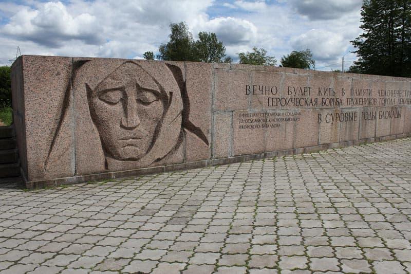 Город воинской славы Колпино Мемориал воинов Ижорского батальона, защитников Ленинграда.
