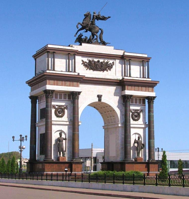 Город воинской славы - Курск. Арка