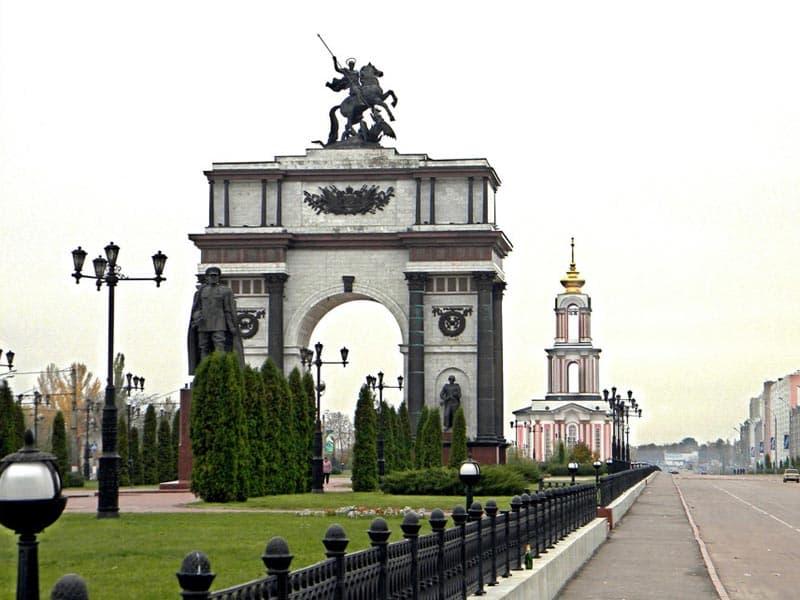 Город воинской славы - Курск.