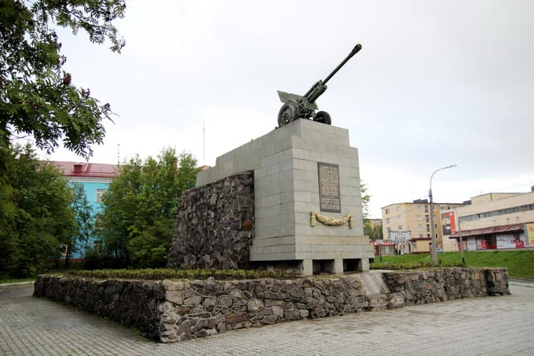 Мурманск Город-Герой.Воинам 6-й героической комсомольской батареи.
