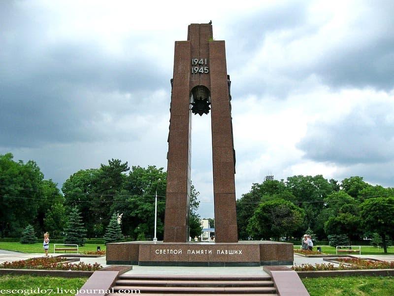Город воинской славы - Нальчик Памятник павшим героям.