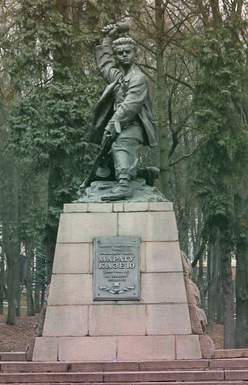 Марат Казей памятник