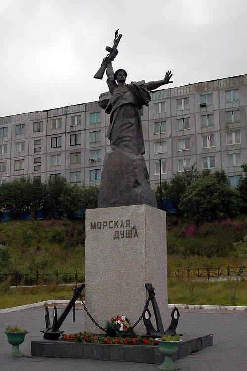 Город воинской славы - Полярный. Памятник морякам