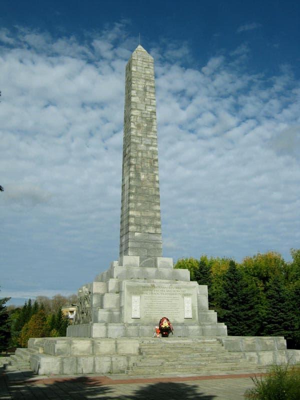 Город воинской славы - Ржев, обелиск