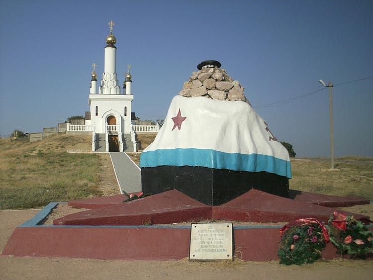 Город герой Севастополь.