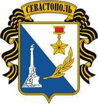 город герой севастополь фото