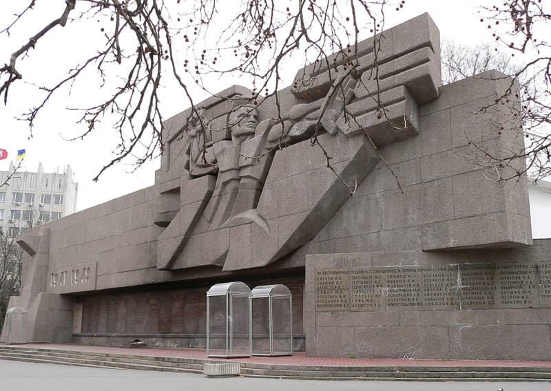 Звание Город-герой Севастополь, мемориал