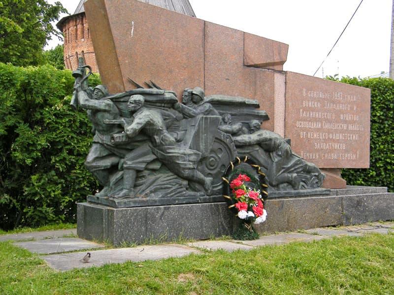 Горд герой Смоленск. Мемориальный знак в честь освобождения Смоленщины.
