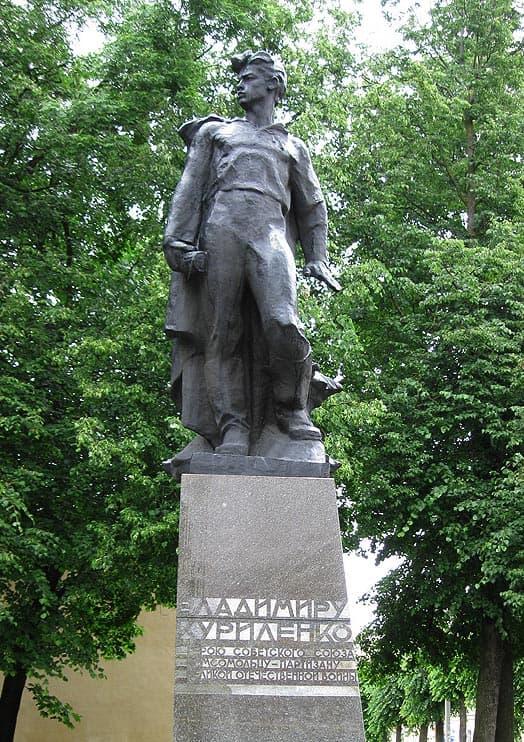 Смоленск город герой. Памятник В. Куриленко