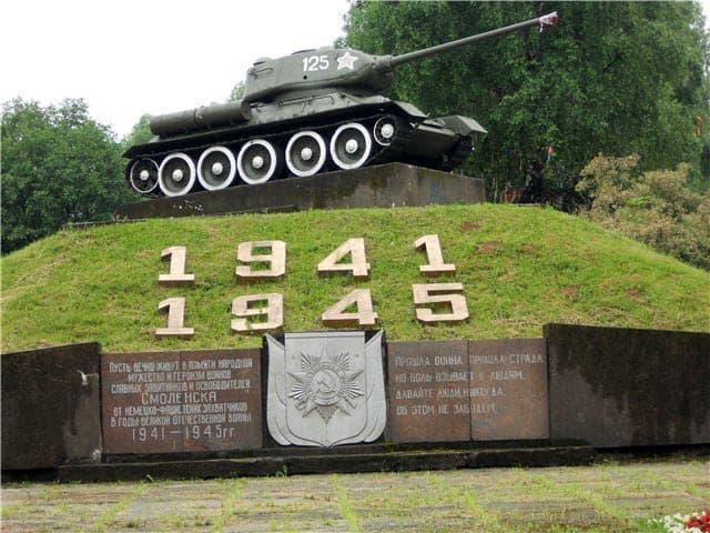 Смоленск город герой