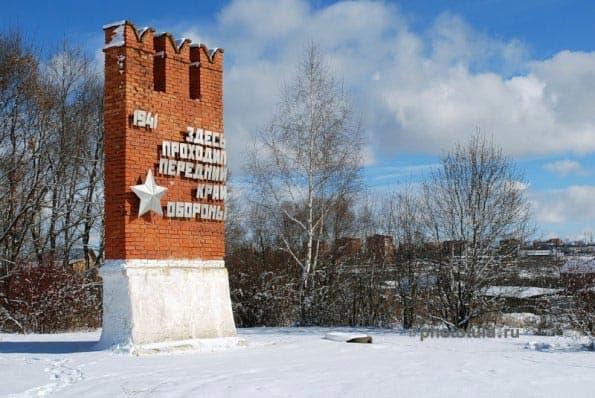 Памятный знак «Передний край обороны Тулы»