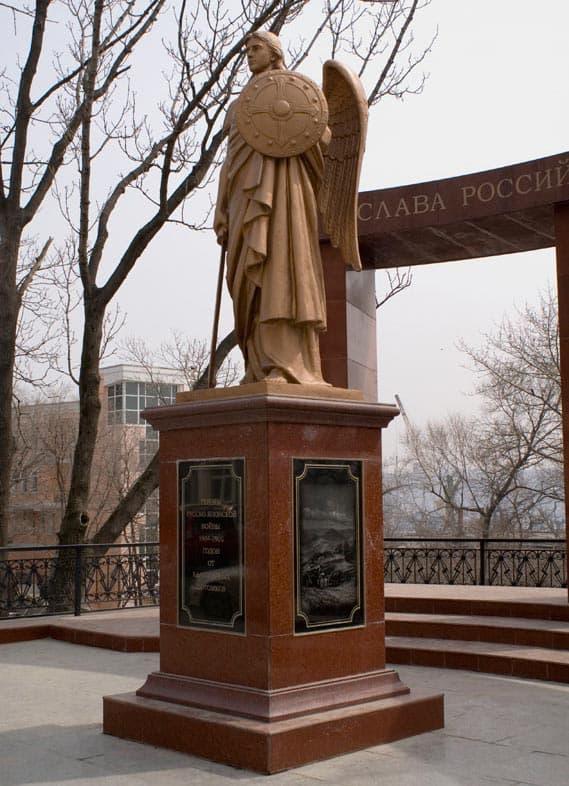 Город воинской славы Владивосток Мемориал героев Русско-японской войны 1904 - 1905 гг.