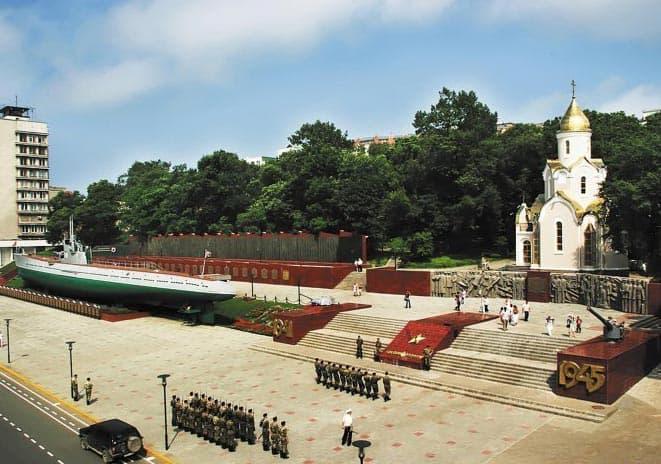 Город воинской славы Владивосток Мемориал Славы моряков Тихоокеанского флота.