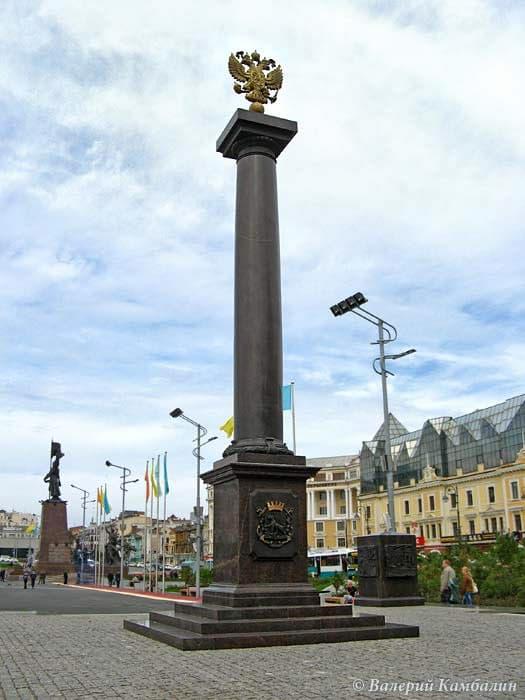 Владивосток город воинской славы столица чехословакии название