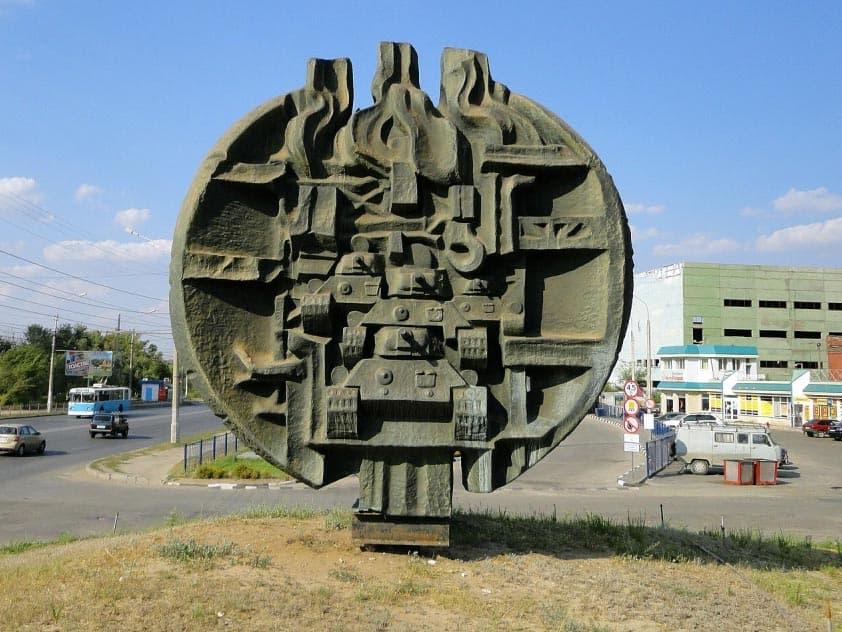Ополченцам Сталинградского тракторного завода